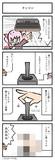 チンコン(ひろこみっくす-177)