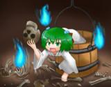 恐るべき井戸の怪