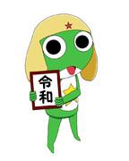 """""""平成""""は本日より"""