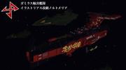 ガミラス航宙艦隊空母メルトノリア