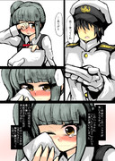 霞に感謝する漫画9