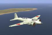 三菱 キー21 97式重爆撃機