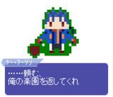 【ドット】クー・フーリン