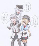 Накаёши