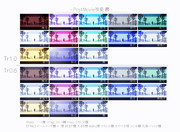 【MME改変】PostMovie改変 暦