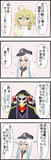 艦これ×幼女戦記23