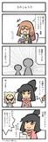 ひろこんち①(ひろこみっくす-178)