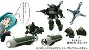 【MMD-OMF9】スコープドッグ用装備セット2配布【MMDボトムズ】
