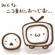 (・ω・)ニコニコ【・ω・】ちゃん