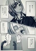 シンゴーキちゃんに告白する漫画1