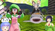 摘まにゃ日本の鮫にならぬ!