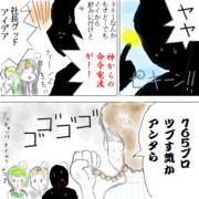 田丸浩史風アイドルマスター