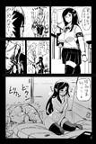 エルフの暇つぶし(4)