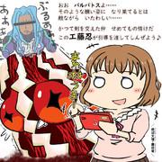 バルバトス春の収穫祭【FGO/デレマス/テイルズ】
