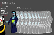 めかくし鬼ごっこ(生放送応援イラスト)