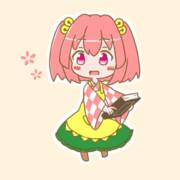 小鈴ちゃん