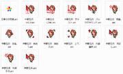 【五等分の花嫁】中野五月 マウスカーソル【五つ子生誕祭】