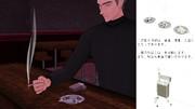【MMD】タバコセット_1【俺得モデルフェス9】