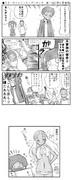 ●スター☆トゥインクルプリキュア 第14話「弟は思春期」