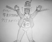 零クリア記念イラスト(かなり雑い)