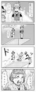 バンジージャンプに挑戦するキュルルの四コマ