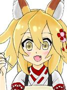 耳かき仙狐さん