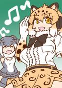 ジャガー「なんか面白い音が聴こえるよ~カワウソ」