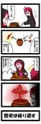 ケムリクサ×ローグライク4コマ漫画
