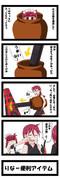ケムリクサ×ローグライク4コマ漫画 その2