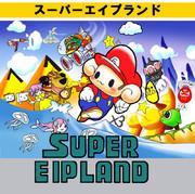 SUPER EIP LAND