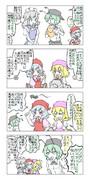 続・べーかりんふっくら日和 ~6~