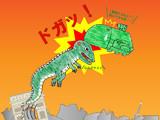 小説『怪獣黙示録』より・ゴロザウルスとスーパーX2