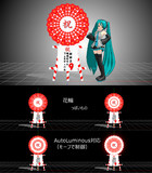 【MMD-OMF9】花輪