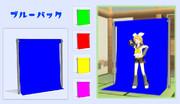 【MMD-OMF9】ブルーバック