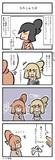 ひろこんち②(ひろこみっくす-179)