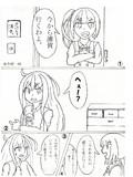 すみしも日和漫画Ver