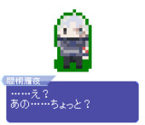 【ドット】間桐雁夜