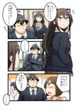 着せ替え武凛漫画