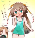 風雲さんの新売り子衣装(秋雲先生デザイン)