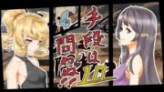 【kenshi】手段は問わぬ! Part10【ゆっくり実況】サムネ絵