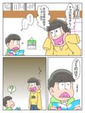 若葉松の日