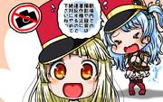 ガルパ☆ピコ マナームービーで好きなシーン ハロー、ハッピーワールド!編