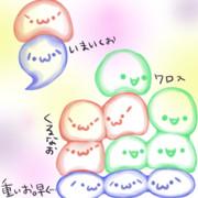 ぷよ~ん(´・ω・`)