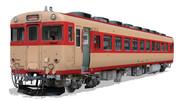 【MMD-OMF9】キサノキ式キハ58(高山本線仕様)【モデル配布あり】