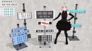 【MMD-OMF9】デジタル表示板セット