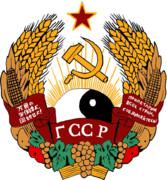幻想郷・ソビエト社会主義共和国 国章