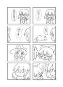 【4コマ】パルスィ嫉妬日記
