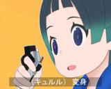 △のフレンズ(GIF)