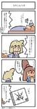 ひろこんち③(ひろこみっくす-180)