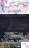 MAL塗り途中:岩手県二戸市攻防戦